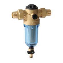 """Фильтр SYR Start c прямой промывкой для холодной воды 3/4"""" (5315.20.009)"""